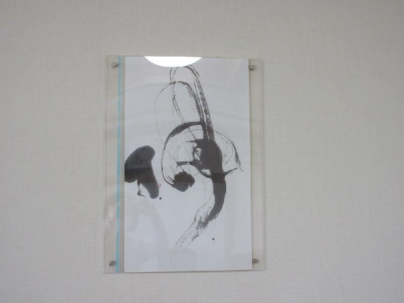 畠山不動産03