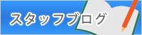 banner08