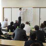 建物状況調査の研修会の開催