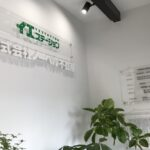 ☆イエステーション秋田店 ノーベル不動産事務所移転のお知らせ